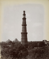General view of the Qutb Minar, Delhi